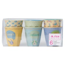 Bambus Melamin Becher-Set 'Boys Racing Prints' (klein) von rice